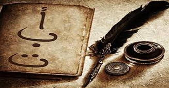 هل أثرت العربية في اللغات العالمية؟