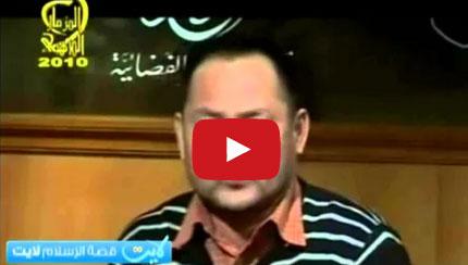 فيديو| قارئ فلبيني يقرأ القرآن بخشوع