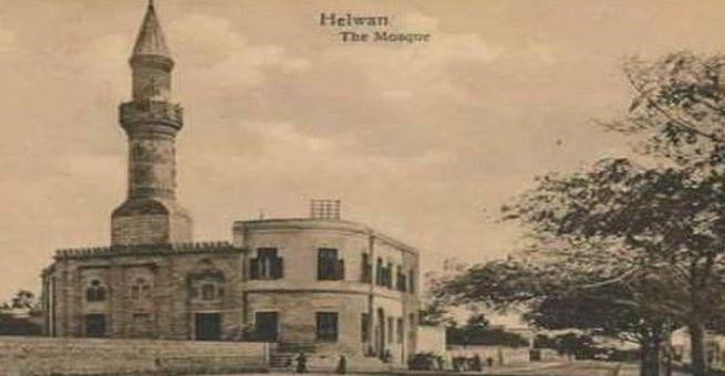 صور تروي تاريخ حلوان منذ عهد الفراعنة