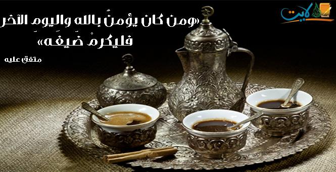 صفات تفرد بها العرب وأقرها الإسلام