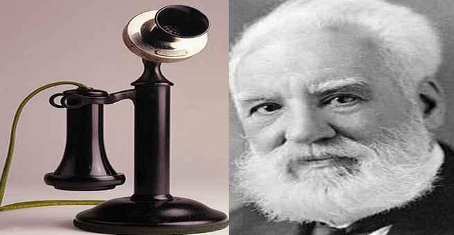 اختراع الهاتف أحدث نقلة نوعية في حياة الناس