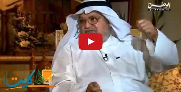 فيديو | الشيخ عبدالرحمن السميط يروي أغرب قصة مرّت عليه في افريقيا!