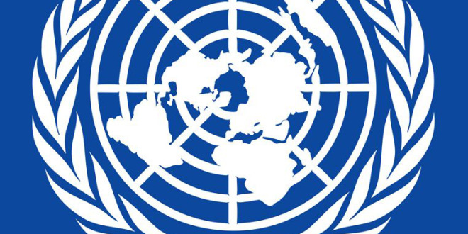 إعلان منظمة الأمم المتحدة