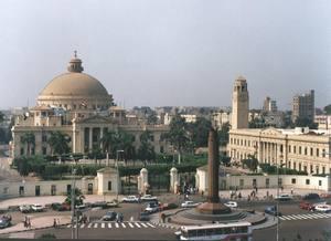 الجمعية المصرية للدراسات التاريخية تعلن عن مؤتمرها السنوي