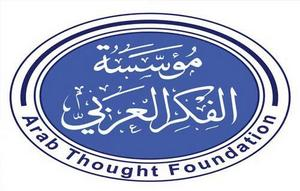 مؤتمر بالمغرب يناقش مفهوم الهوية وحلم الوحدة