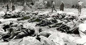 ذكرى مجزرة خان يونس