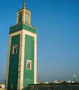 لقاء فكري حول كتاب محطات في تاريخ المغرب المعاصر