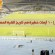 تقرير بالفيديو   10 أزمات خطيرة في تاريخ الكرة المصرية