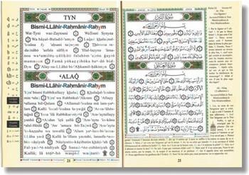 ارتفاع مبيعات القرآن الكريم في فرنسا 5 أضعاف