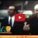 فيديو| لقطات نادرة للشيخ مصطفى اسماعيل