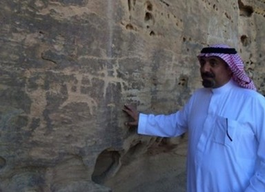 اكتشاف موقع أثري في نجران جنوب السعودية