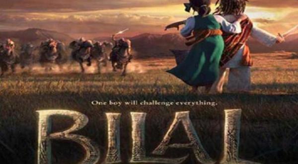 قصة بلال بن رباح في فيلم كرتون