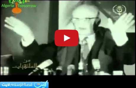 بالفيديو   محاضرة نادرة للمفكر الجزائري مالك بن نبي