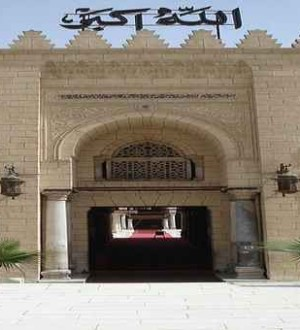 640px-Mosque_Amr_ibn_Al-As_Entrance