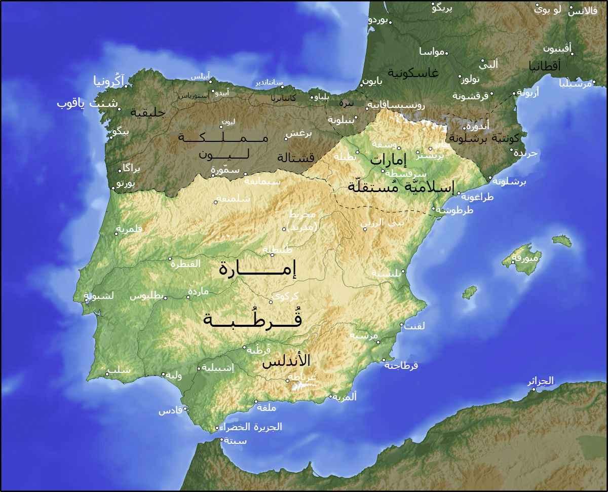 المسلمون يقتربون مليوني نسمة إسبانيا Al-Andalus-ar-910.jpg