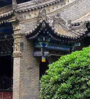 المسـجد الأعظم في شيان في وسط الصين