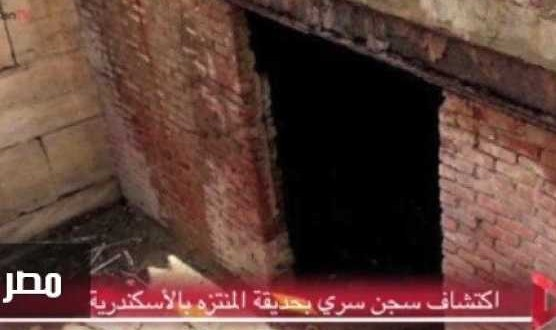 اكتشاف سجن أثري تحت الأرض في مصر