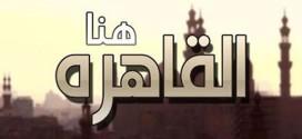 الإذاعة المصرية 80 عاما وأكثر من العطاء