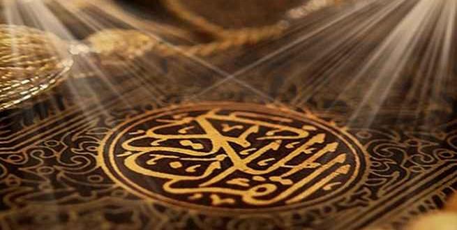 أسلوب القصة في القرآن الكريم