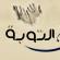 فيديو | رمضان وفرصة التوبة للدكتور راغب السرجاني