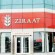 افتتاح أول بنك إسلامي حكومي في تركيا