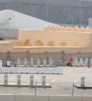 albaya-mosque