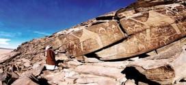 إدراج نقوش مدينة حائل الصخرية في قائمة التراث العالمي