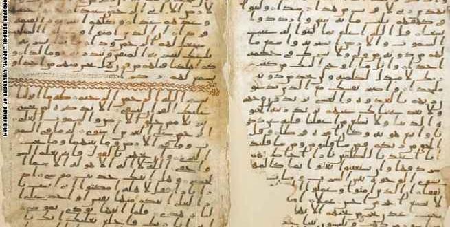 اكتشاف مخطوطة قرآنية من عهد صحابة الرسول في بريطانيا