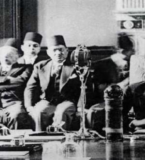 1936 agreement2
