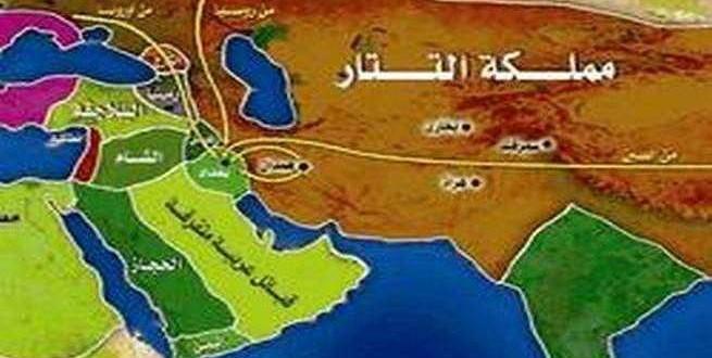 الخليفة المستعصم بالله وسقوط بغداد