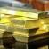 اكتشاف كميات عملاقة من الذهب في السودان