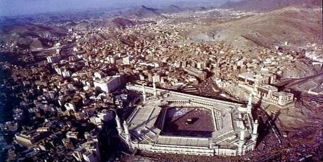 تعرف على أسماء مكة المكرمة التي وردت في القرآن