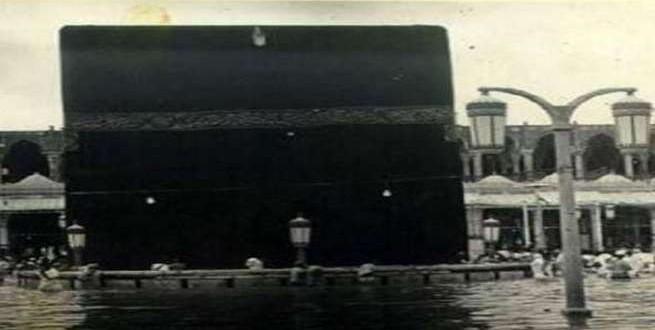 صورة نادرة | الحرم المكي قبل 75 عاما ومياه السيول تحيط به