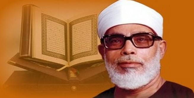 وفاة الشيخ محمود خليل الحصري