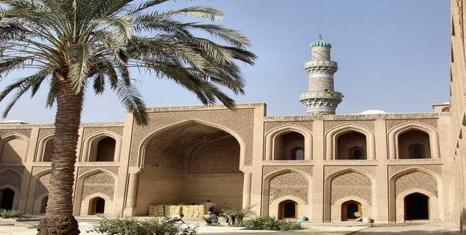 زيارة إلى مدينة بغداد من ألف عام