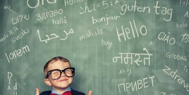 إنفوجرافيك | ترتيب لغات المحتوى على شبكة الإنترنت