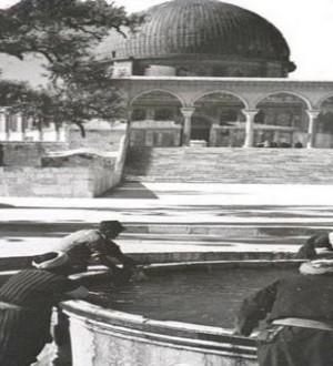 Alquds Jerusalem