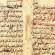 اكتشاف مخطوط يوثق أقدم رحلة من المغرب إلى الحرمين الشريفين