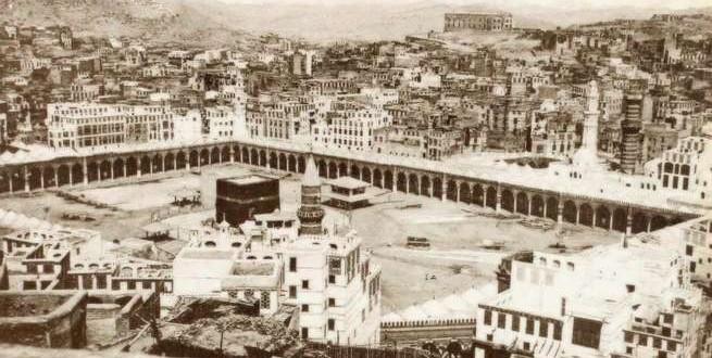 أشياء لاتجدها إلا في مكة المكرمة