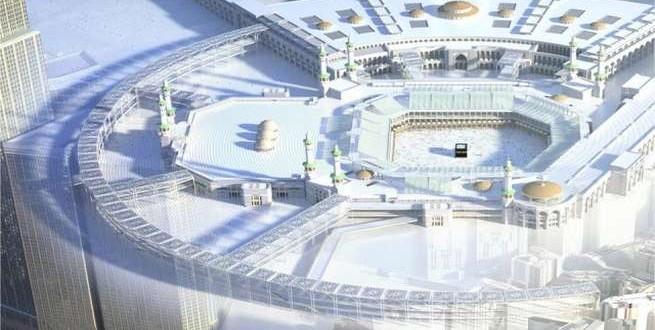 مناقشة 18 مشروعا لتوسعة الحرم المكي