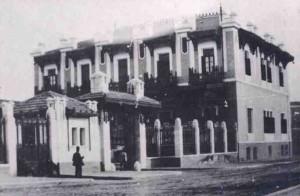 قصر الأميرة خديجة ابنة الخديوي توفيق.. بني عام 1902 عند زفافها..مقر رئاسة حي حلوان الآن