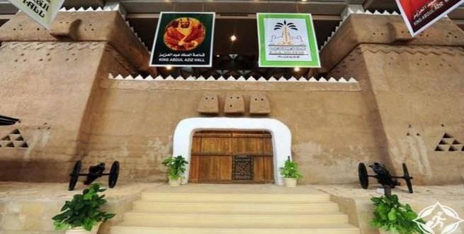 السياحة السعودية تعتزم إنشاء متحف في كل مدينة