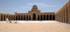 عادات وتقاليد تونس في شهر رمضان