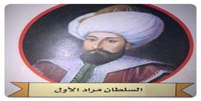 حدث في 13 رمضان .. استشهاد السلطان مراد الأول