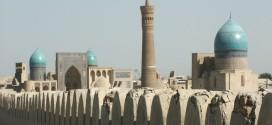 حدث في 30 رمضان .. وفاة الإمام البخاري