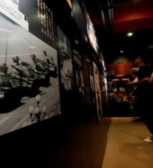"A photo of ""Tank Man"" is displayed inside June 4th Museum in Hong Kong"