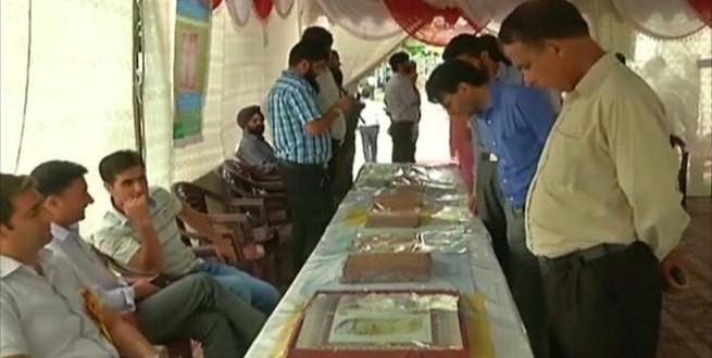 معرض يضم مخطوطات نادرة للقرآن بكشمير