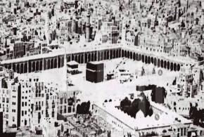 صورة نادرة للمسجد الحرام في عام 1881