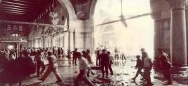 محاولة حرق المسجد الأقصى