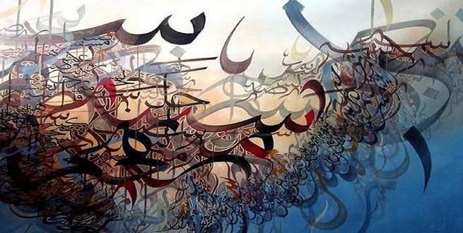 أعظم فن عند العرب عبر العصور
